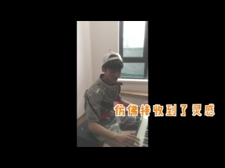 [VIDEO] 160529 Luhan Studio YT Update: Театр Беглеца Босса Лу - Наслаждается игрой в одиночестве