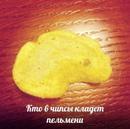 Фотоальбом Валерии Стоцкой