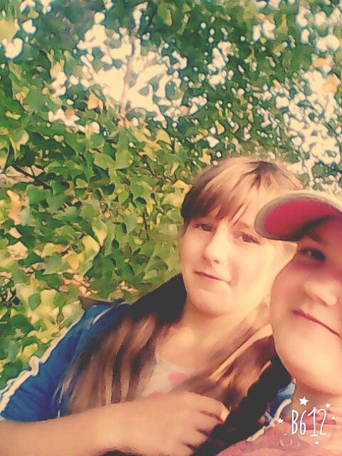 фото из альбома Валерии Арефьевой №14