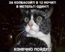 Фотоальбом Анатолия Эрнста