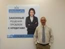 Фотоальбом Финзащиты Екатеринбурга