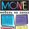 Мебель Моне