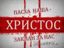 Фотоальбом Виталия Атрошина