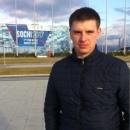 Фотоальбом Алексея Вольвача