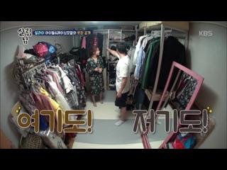 [VK]  U-KISS Eli @ Show Mr. House Husband S2  cut 1