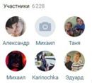 Чуланов Александр | Саратов | 14