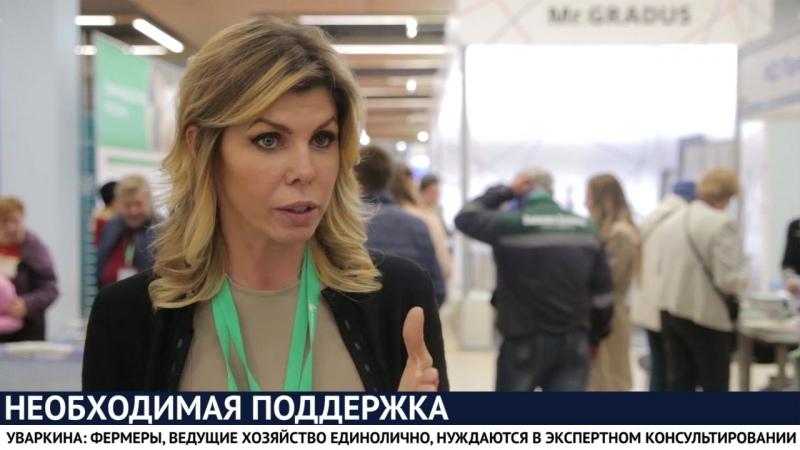 Евгения Уваркина о фестивале Золотая осень