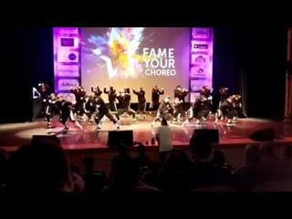 FYC'17 YOUNG DIVISION 25 NOV_BEST DANCE SHOW BEGINNERS_RIED - X »