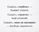 Миронов Игорь   Чита   45