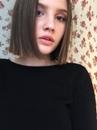 Фотоальбом Полины Братенковой