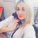 Polina Ostrovskaya