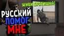 Landstop Dmitriy | Воронеж | 25