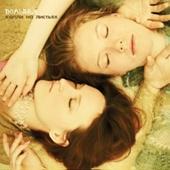 Капли на листьях (2007)