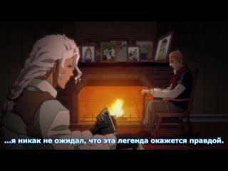 [MedusaSub] Garo: Vanishing Line | Гаро: Линия схода – 14 серия – русские субтитры
