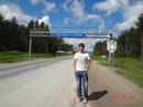 Фотоальбом Solouchin Dmitriy