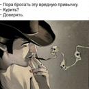 Личный фотоальбом Алексея Алексеева