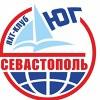 """Яхт-клуб """"ЮГ"""" (Севастополь)"""
