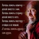 Личный фотоальбом Berik Saktapovich
