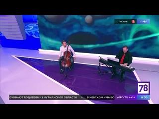 """Ganenko band в гостях у """"Полезного утра"""""""