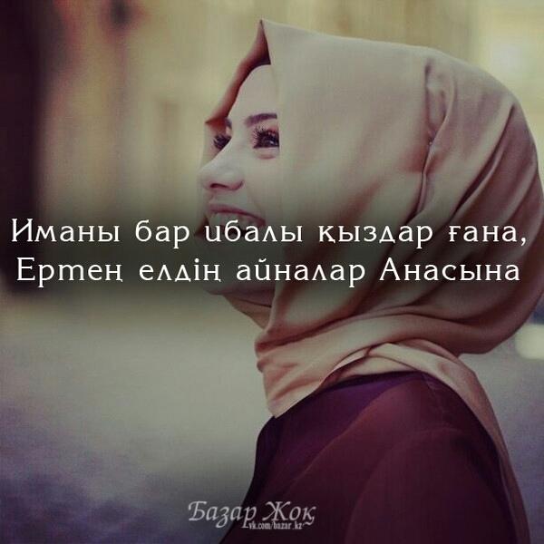 Мереке, 20, Karaganda