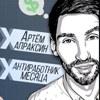 АНТИРАБОТА | От 100$ до заявления об увольнении