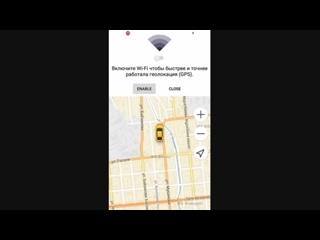 Яндекс такси. Таксометр. Установка и работа с приложением.