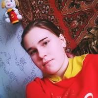саянова Катя
