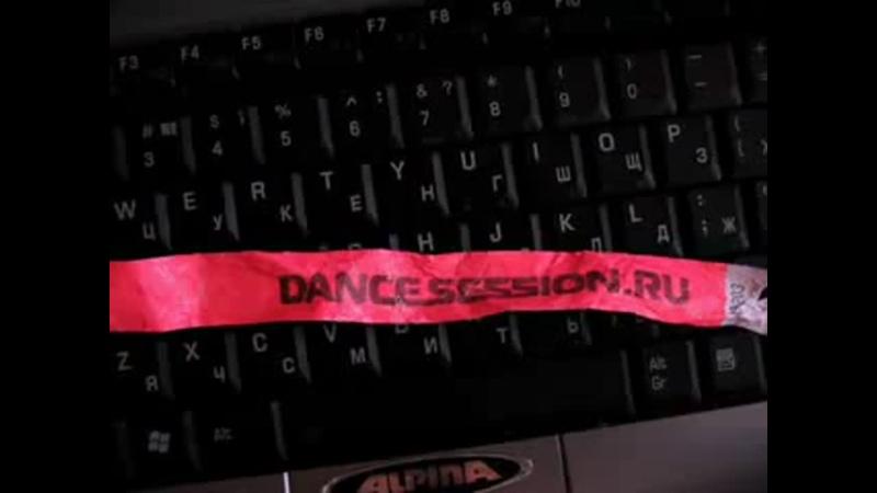 QuaQua парк DANCESESSION 9
