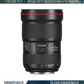 Canon EF16-35 2.8L II USM