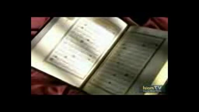 Qur'on mo'jizalari 4 qism