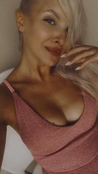 Уляна Сапищук