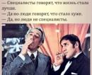 Lelik Хы -  #4