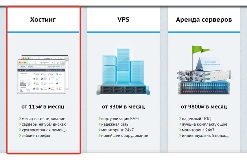 поставить сервер хостинг css v34