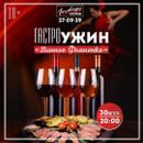Андрей Чеканков фотография #5