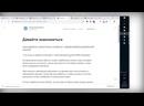 Контент план первые 5 постов для наполнения группы ВКонтакте или сайта полезностью