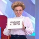 Шиханова Дарья | Москва | 37