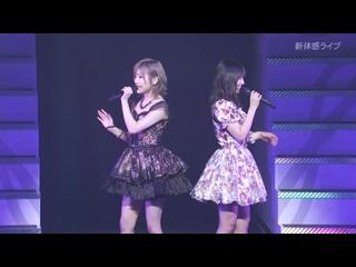 Bokutachi wa Ima Hanashi Aubeki Nanda (Okada Nana, Murayama Yuiri, Kashiwagi Yuki AKB48 Group Request Hour Setlist Best 50 2020)