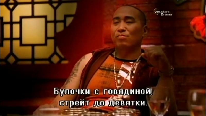 Pushing Daisies Мертвые до востребования Season 02 Episode 05 Русские субтитры