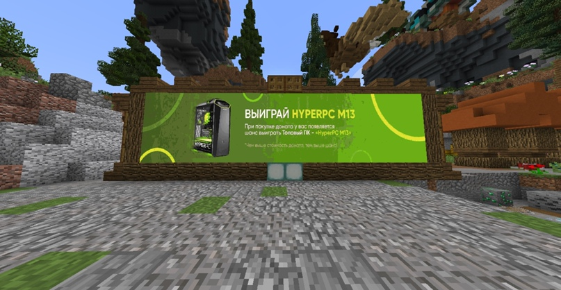 Сборка: «MiniGames+» Survival, SkyWars, BedWars, BuildBattle, изображение №20