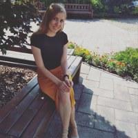 Ольга Аюгова