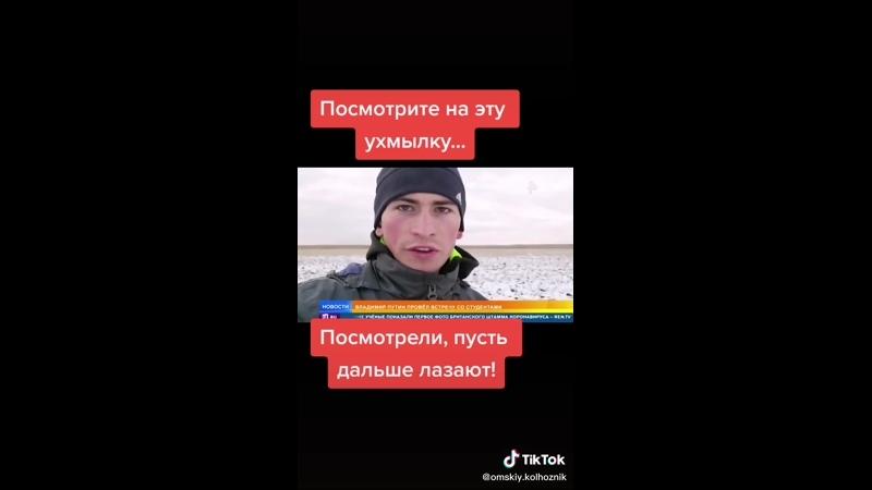 Хорошо в интернете видели как люди по деревьям лазают Омск Омская область Лёха из деревни