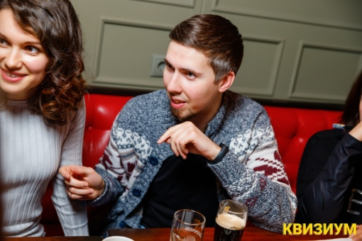 «12.01.21 (Tipsy Pub)» фото номер 92