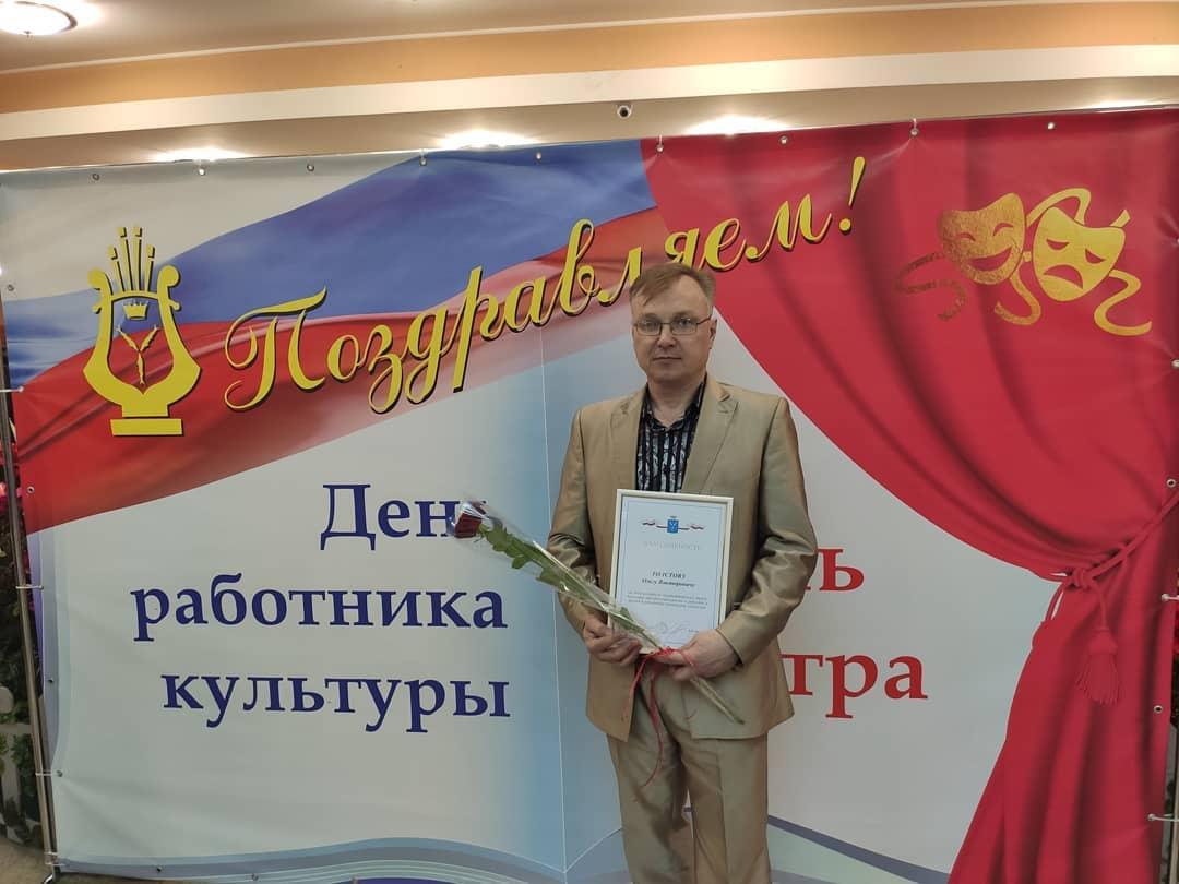 Петровчанин Олег ТОЛСТОВ награждён Благодарственным письмом губернатора Саратовской области