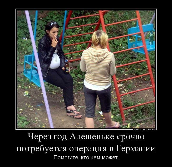 фото из альбома Артемия Жданова №9