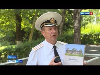 Видео от ЮНАРМИЯ   Псковское Региональное Отделение