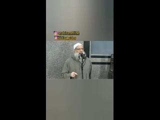 Господин среди мольб о прощении. Шейх Саид Раслян.mp4