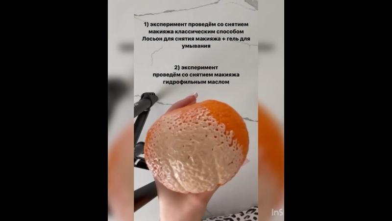 Видео от Екатерины Мартыновой