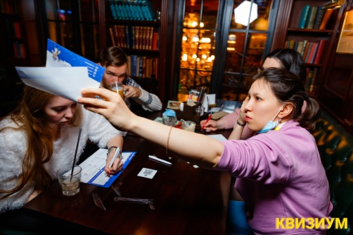 «10.01.21 (Lion's Head Pub)» фото номер 132
