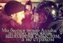 Персональный фотоальбом Магомеда-Али Магомеда-Алиева
