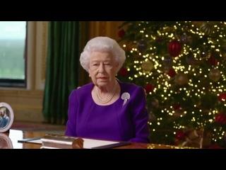 Елизавета Вторая, ежегодная речь 25 декабря 2020 года